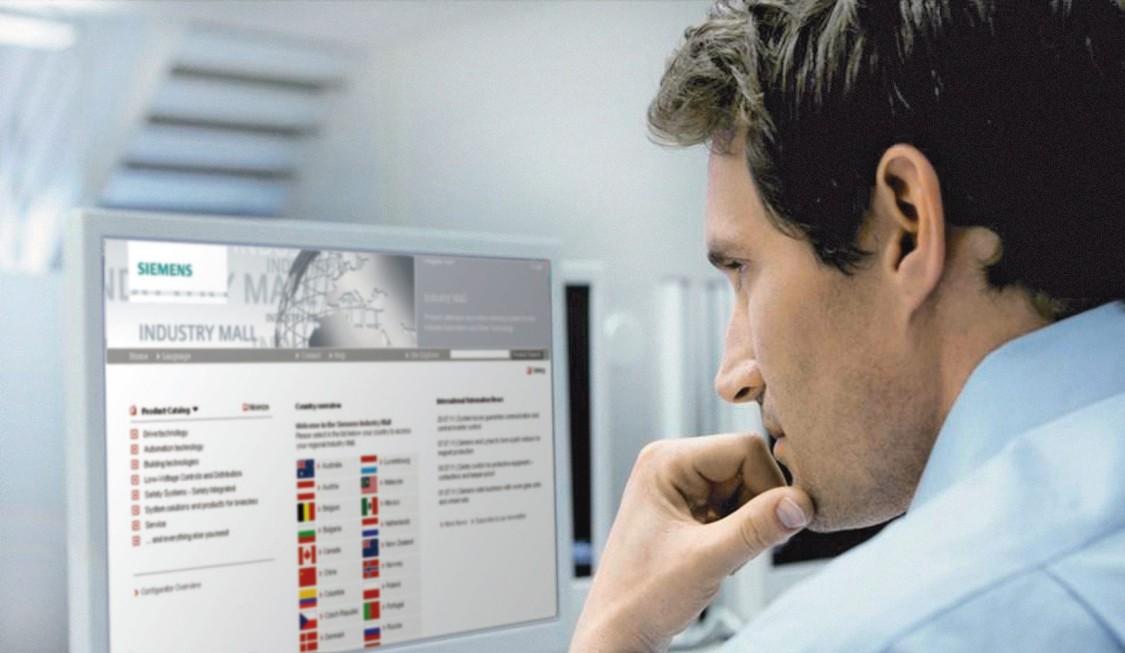 USA | Siemens Online Ordering - imall