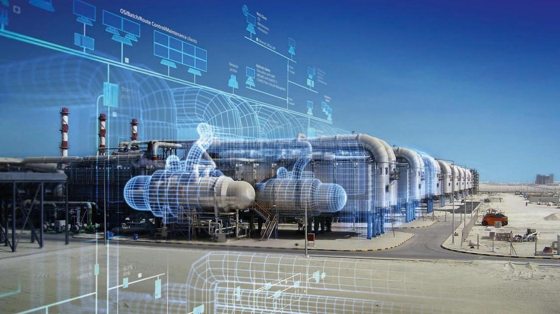 Цифровое предприятие для отраслей непрерывного производственного цикла