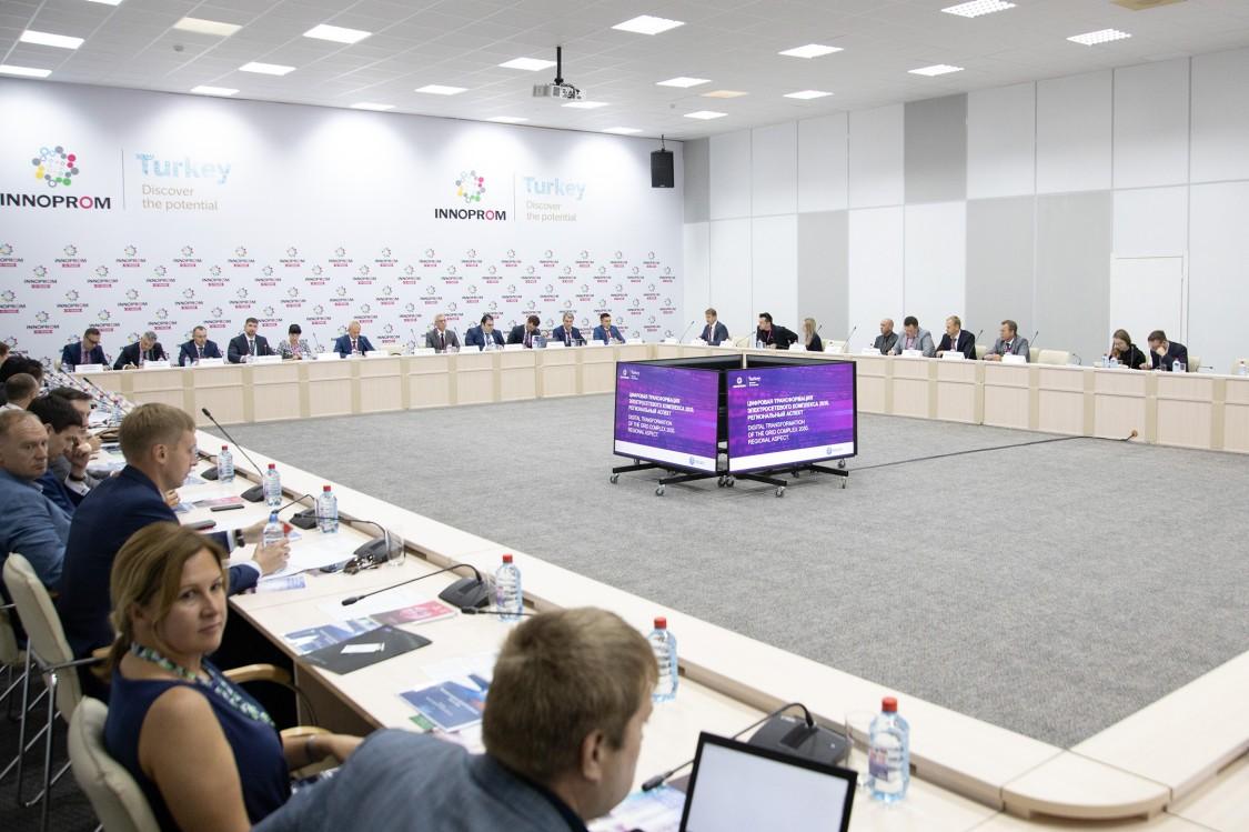 Панельная дискуссия «Цифровая трансформация электросетевого комплекса 2030. Региональный аспект»