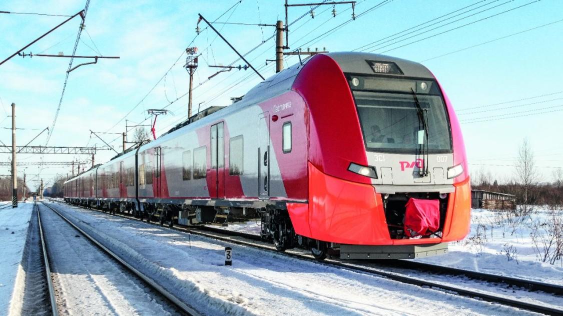 Russian Railways RZD