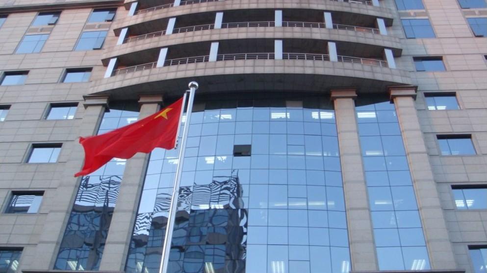 Gobierno del distrito de Chaoyang