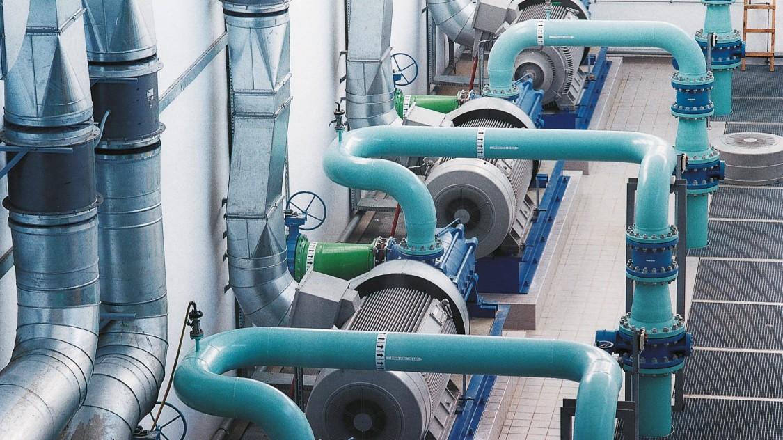 综合性水务管理系统