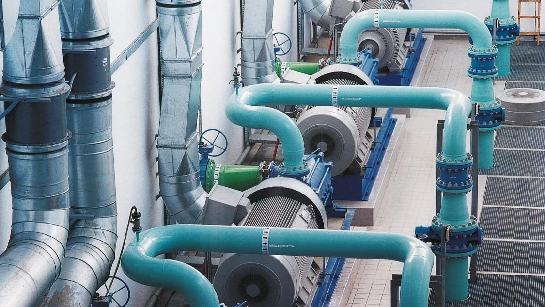 水务管理系统