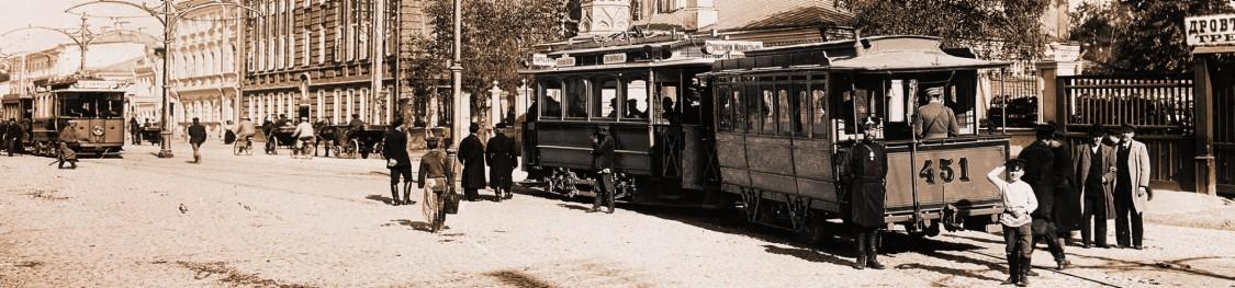 1865-1896