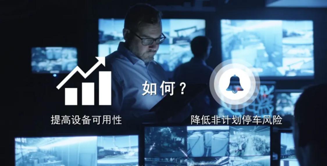 人工智能+工业大数据