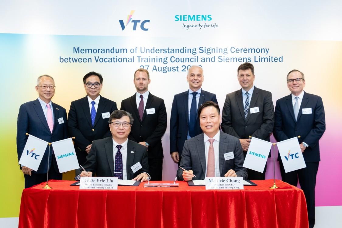 Siemens partners with VTC to foster IoT in Hong Kong