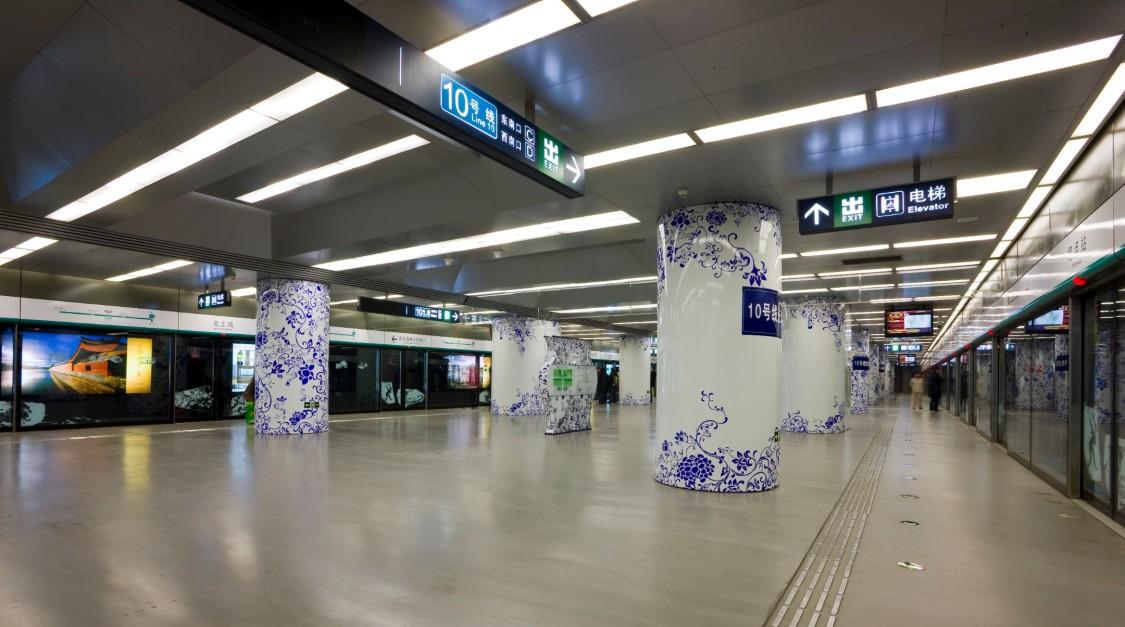 北京地铁10号线