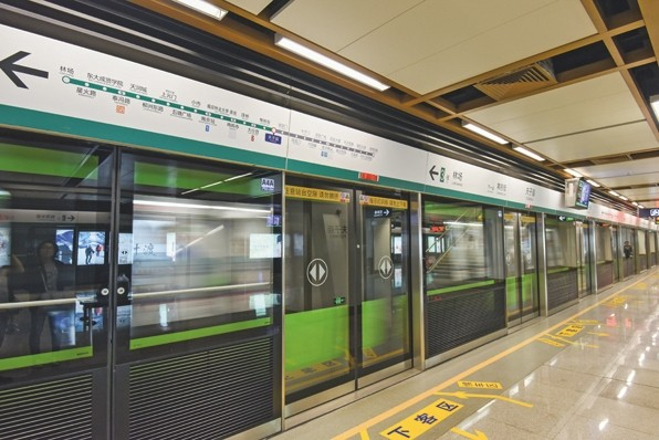 Siemens automates metro Ninghe Intercity Line in Nanjing, China