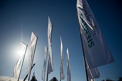 Presseaussendungen von Siemens in Österreich