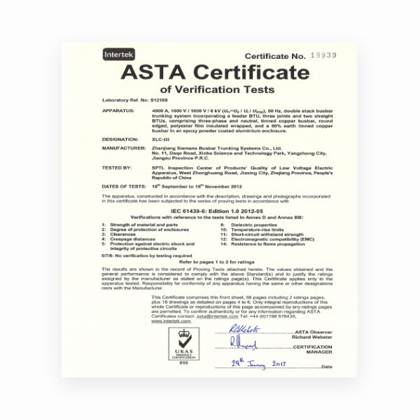 ASTA 证书