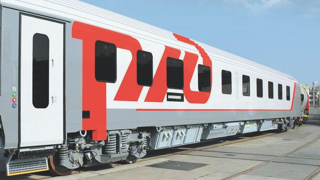 Russian Railways (RZD) – Viaggio Classic modern sleeping cares