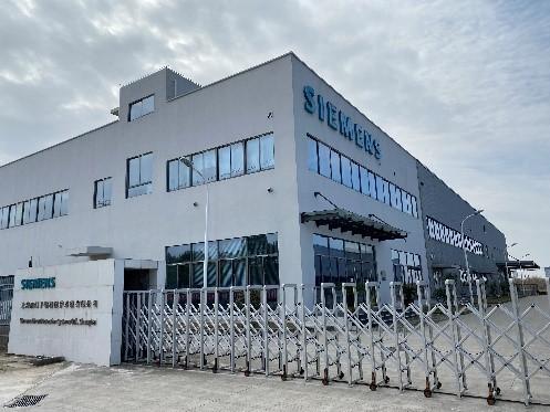位于上海金山工业区的上海西门子线路保护系统有限公司。