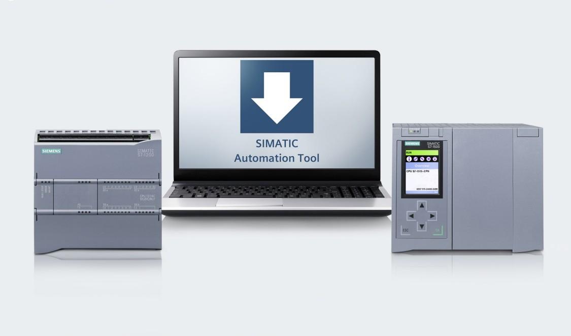Инструмент SIMATIC Automation Tool