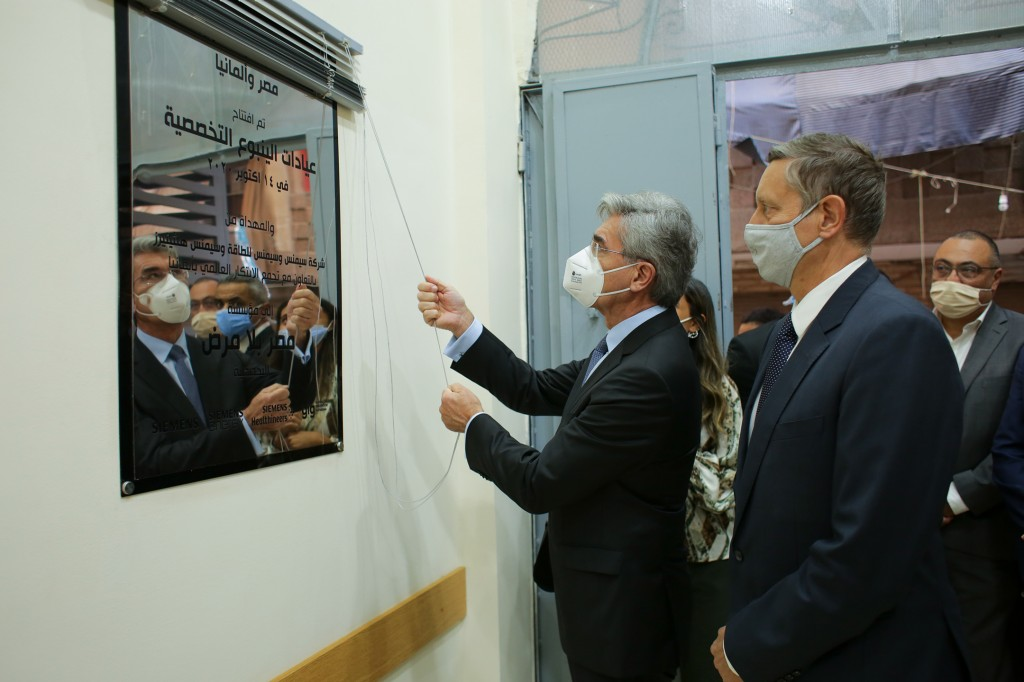 Siemens, Siemens Energy contribute to Egypt's healthcare system with new smart clinic