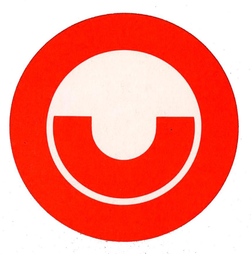 KWU logo, 1969