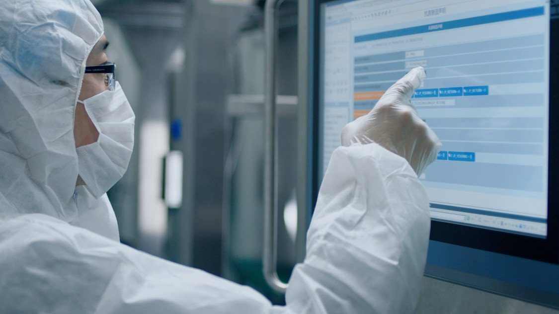pharma; vaccination; digitalization; Jinyu Bio; China