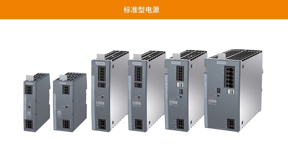 Product image of SITOP PSU6200
