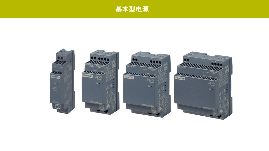 Product image of LOGO! Power