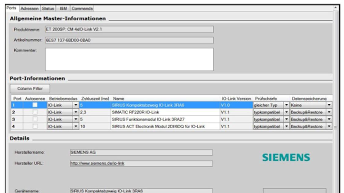 S7 端口组态工具