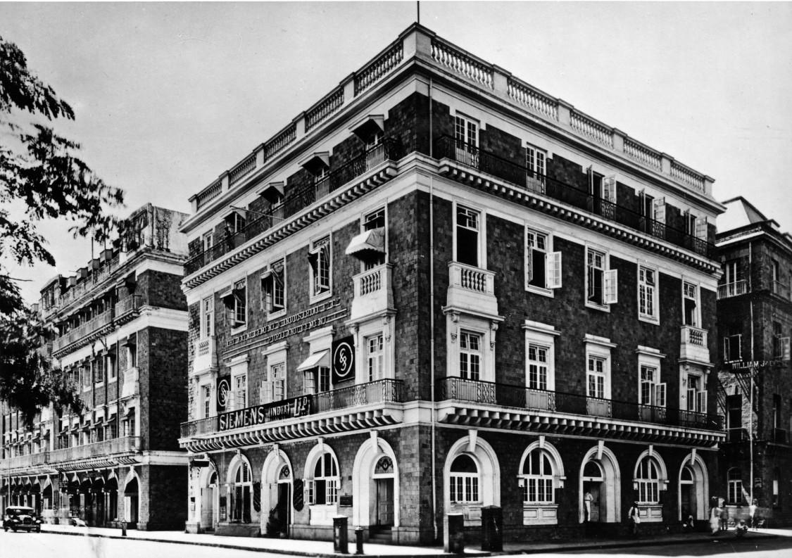 Siemens (India) Ltd. – The new headquarters in Calcutta, 1922