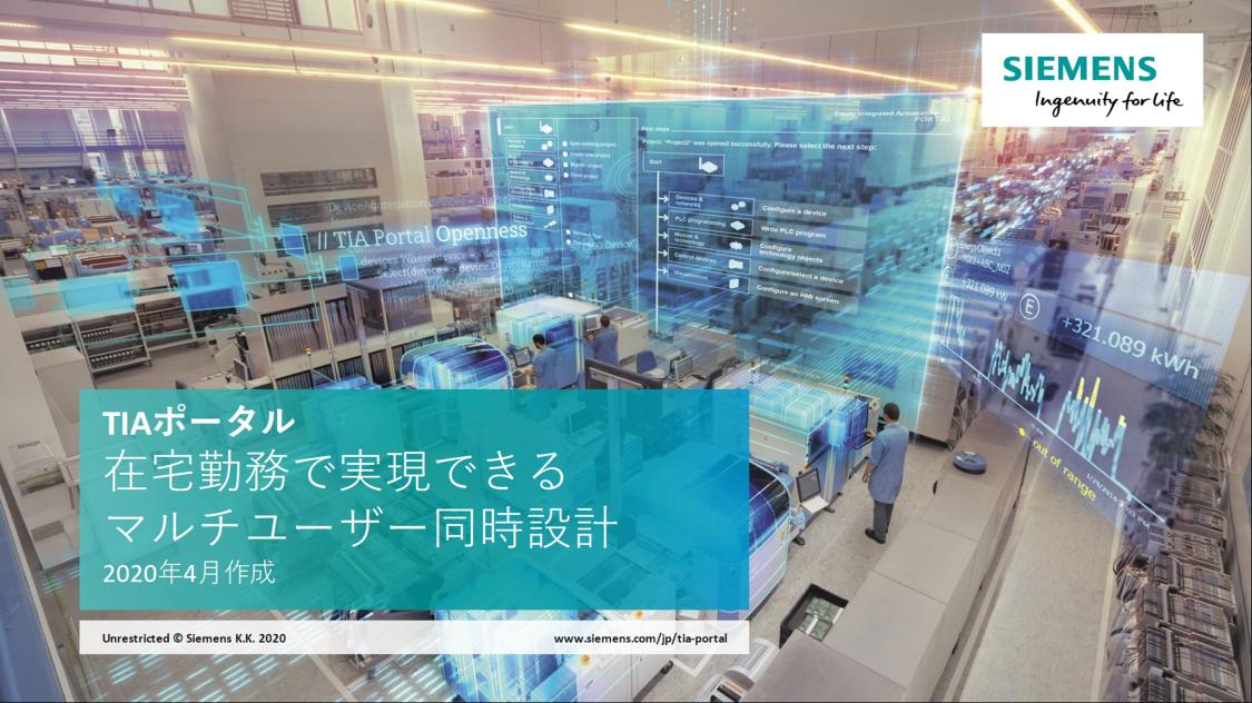 Intelligent Data Operations