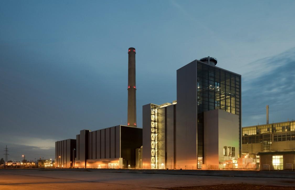 Kombine çevrim enerji santrali