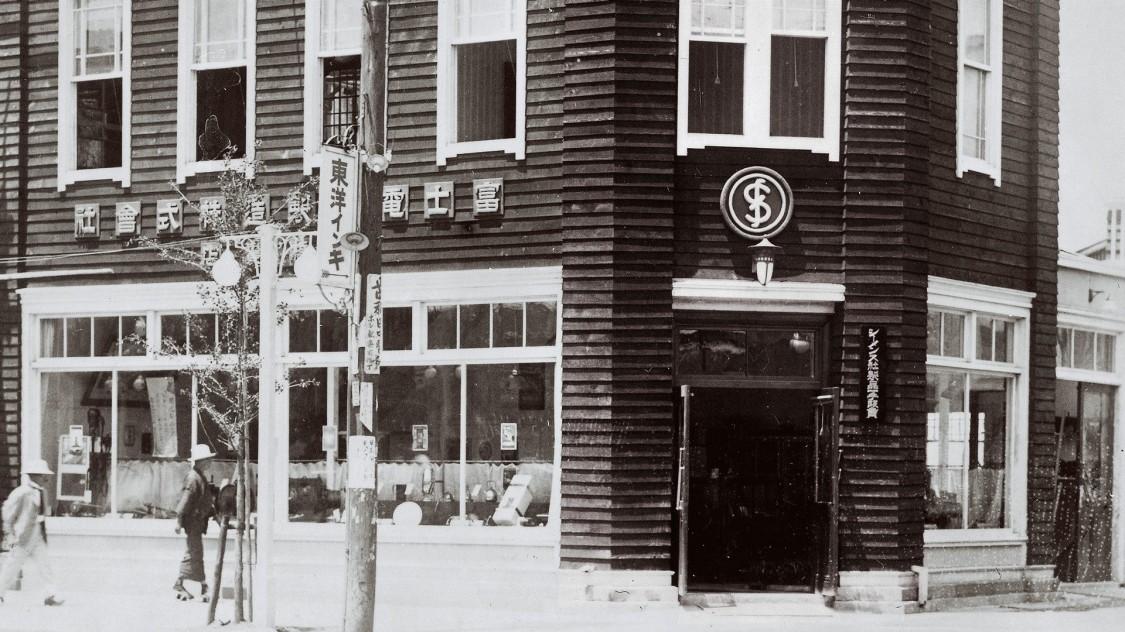 1919–1932 | Company | Siemens