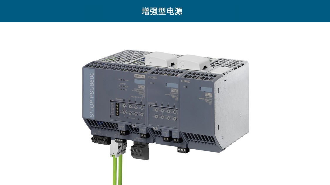 Product image of SITOP PSU8600