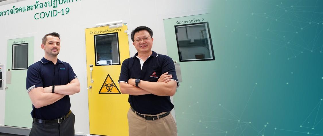 innovative mobile covid testing