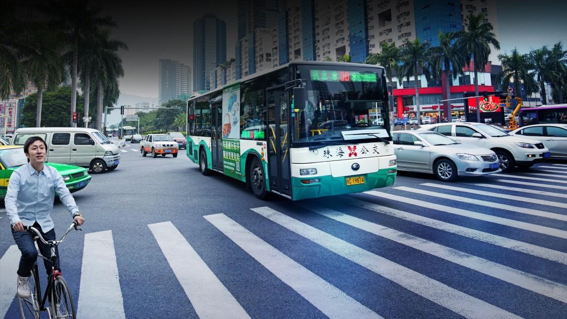 Zhuhai Traffic Management