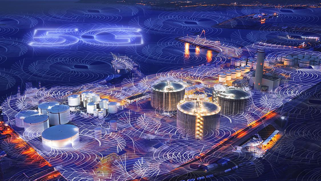산업용 모바일 통신(5G)