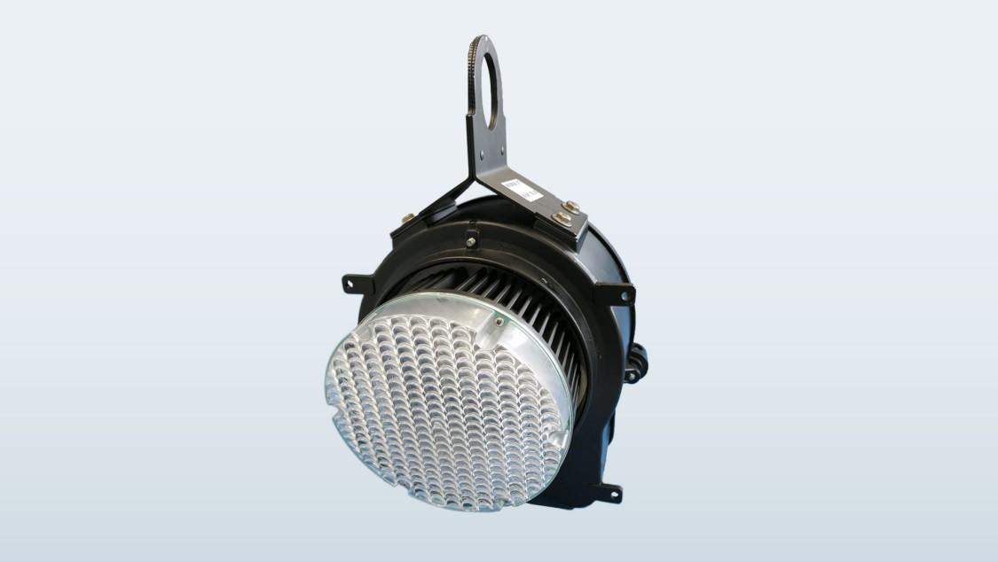 Sigmaguard Pharos 8'' LED