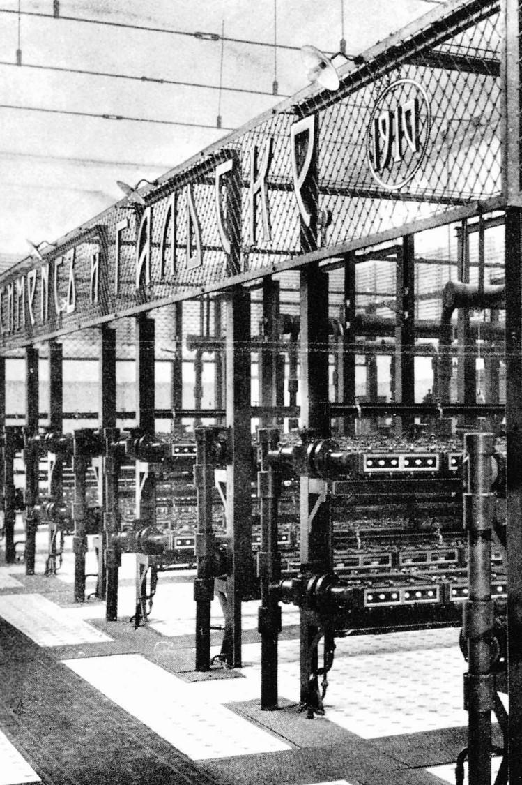 Elektrostacija