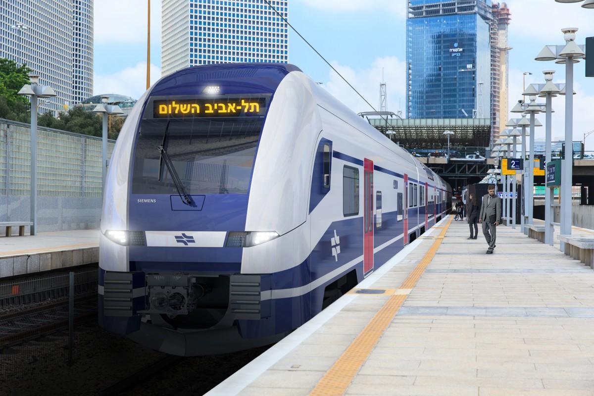 Das Bild zeigt einen Regionaltriebzug des Typs Desiro HC von Siemens.