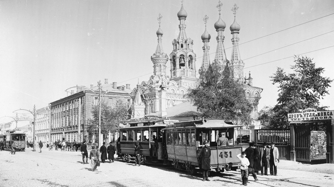 Tramway Moscow 1899