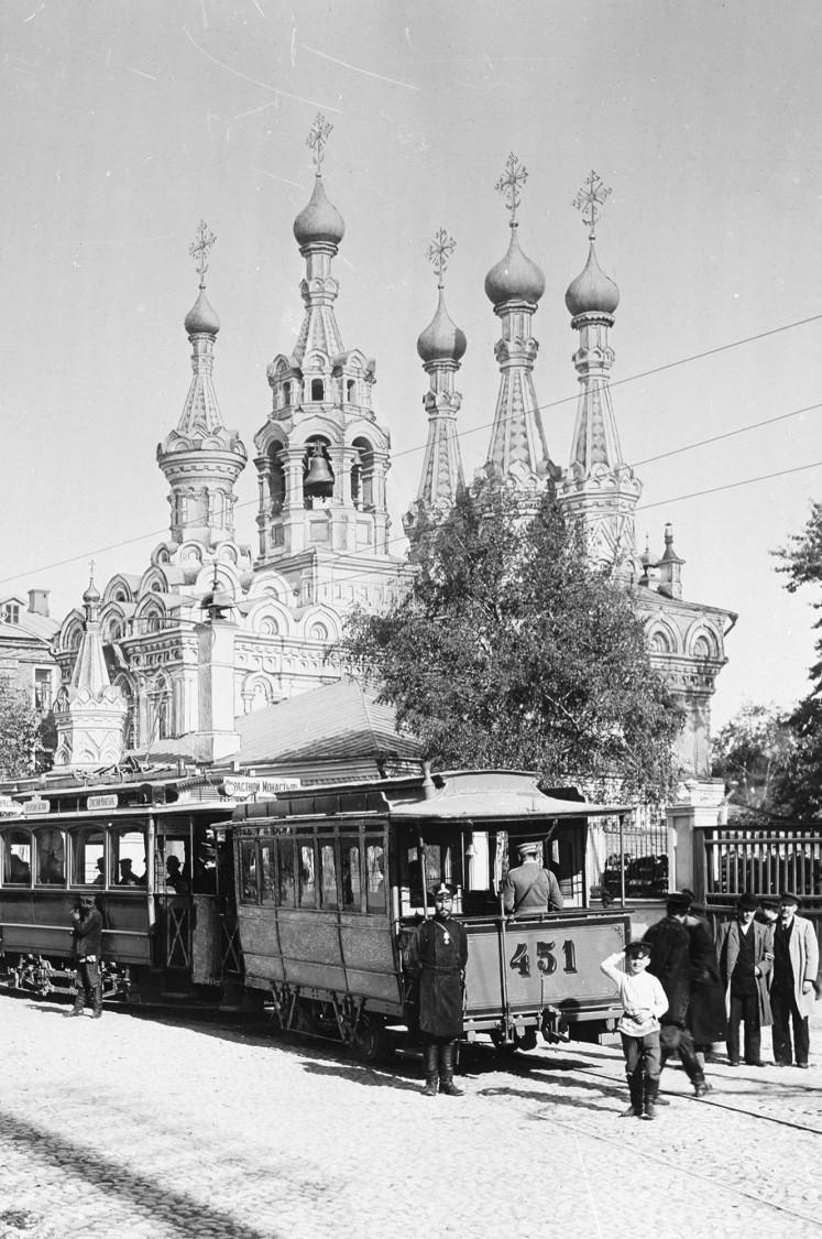 Moskow, tramway 1899