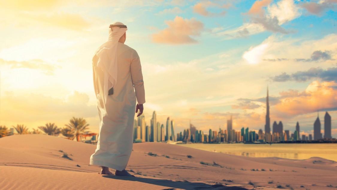Oman's vision for the future