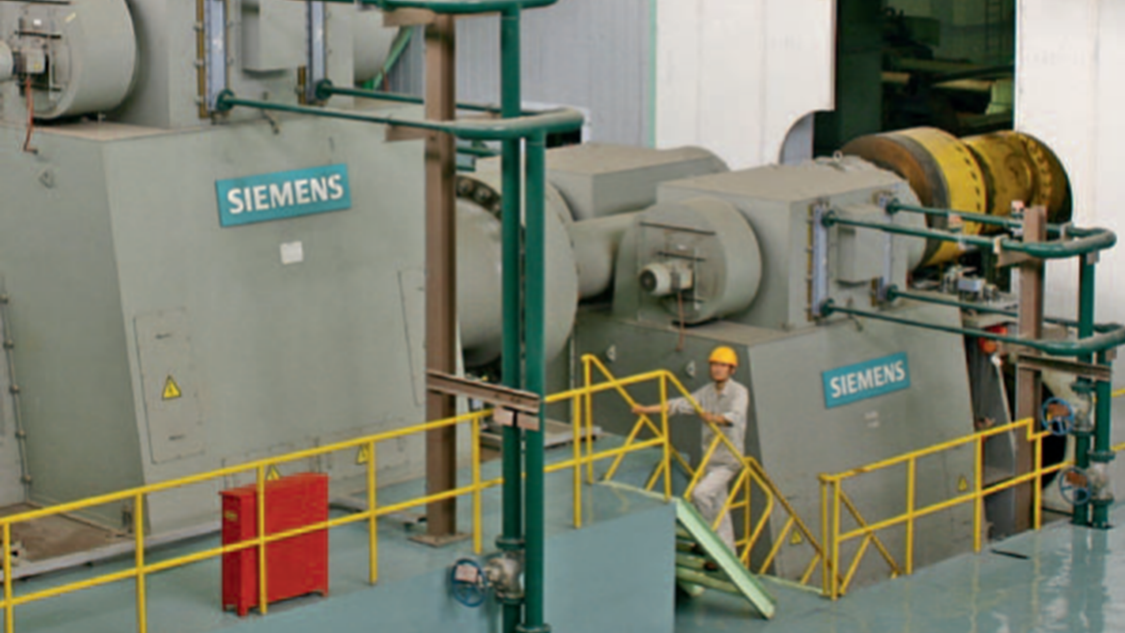 SIMOTICS HV Series Metals