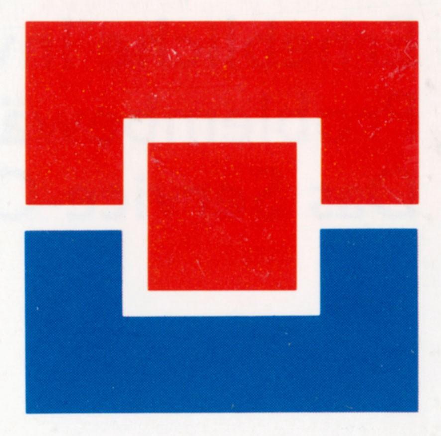TU logo, 1969