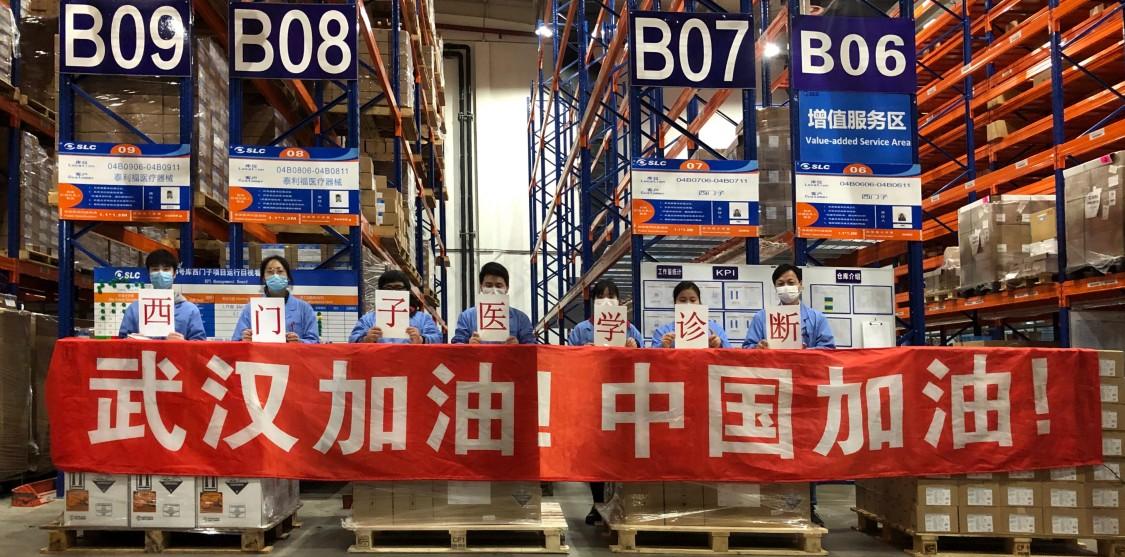凝聚员工爱心的五台血气分析仪整装待发,准备交付给武汉等疫区的医院。