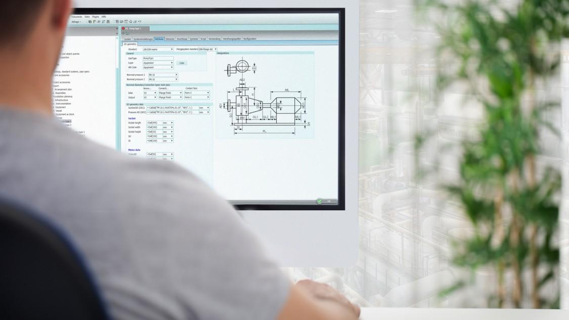 凭借 COMOS PipeSpec 实现对用户友好的管道工程设计。