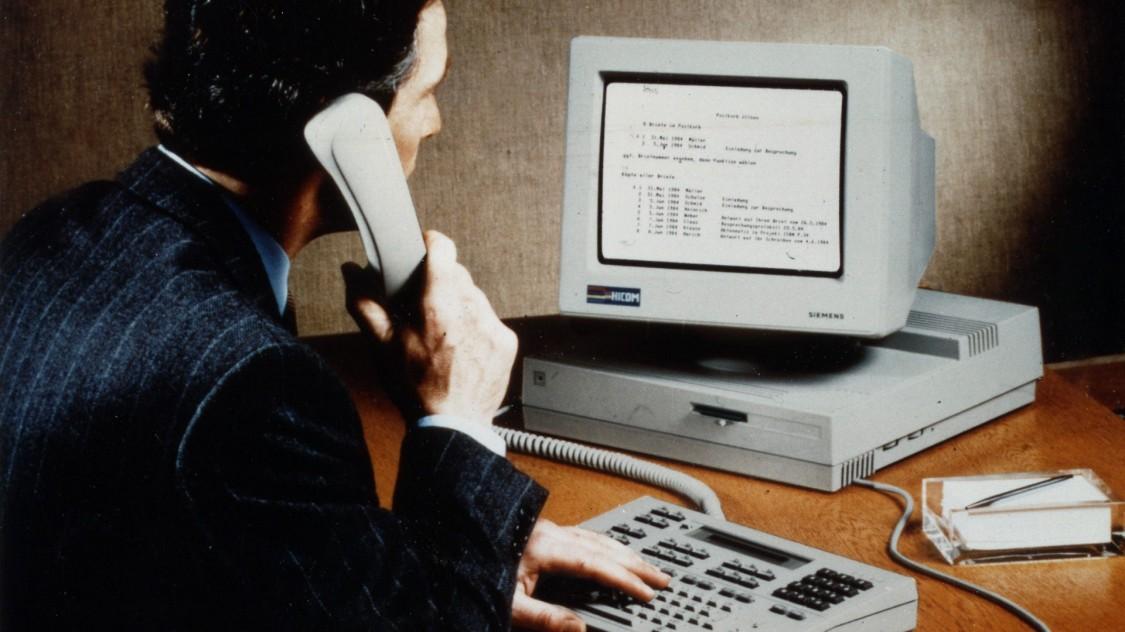 Система Hicom, 1984 год