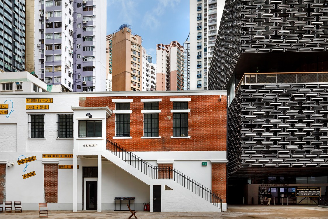 Tai Kwun – Centre for Heritage and Arts, designed by Herzog & de Meuron