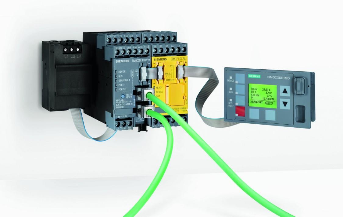Энергоэффективное пускорегулирующее оборудование