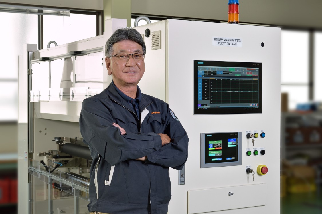 Yoshihiro Tahara, Präsident, Maysun Corporation, Japan