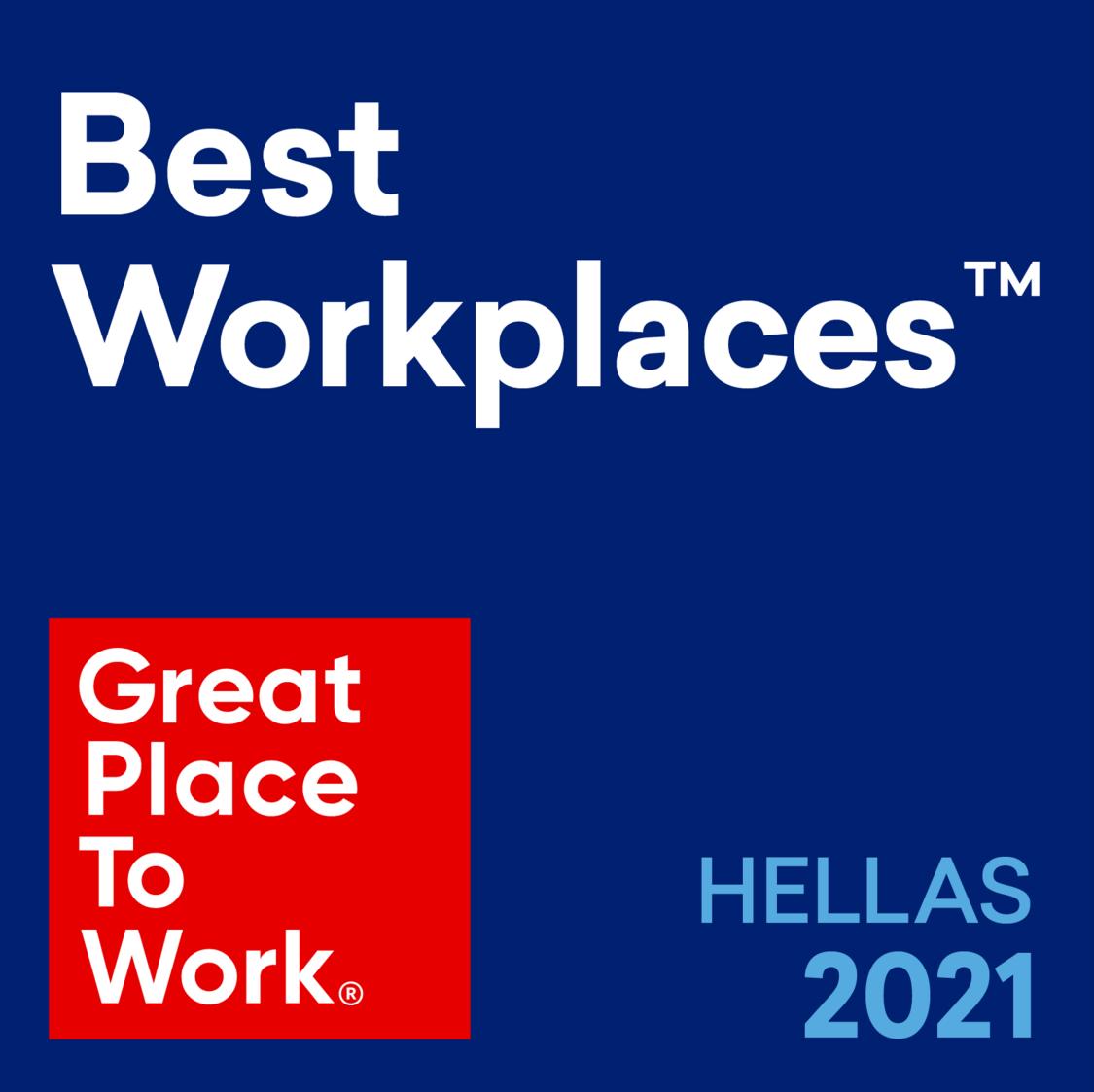 Siemens Greece Best Work Place