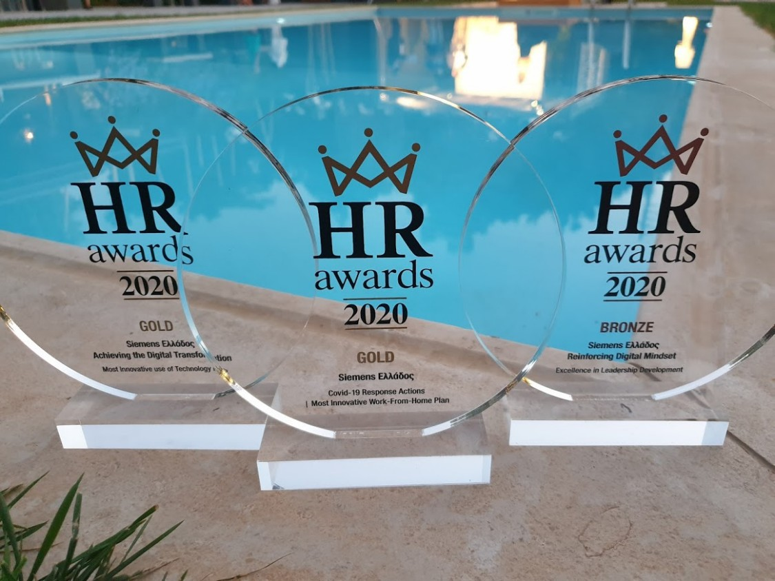 Siemens Greece received 3 awards at this year's HR Awards