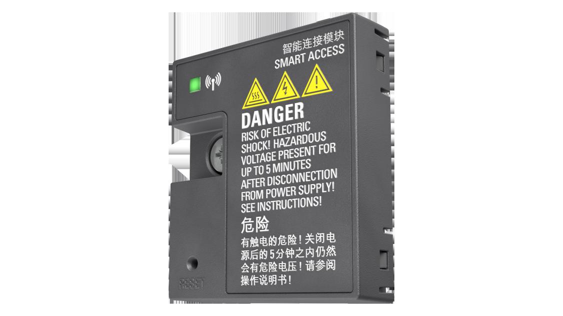 Product image Smart Access Module SINAMICS V