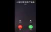 客户的一通紧急电话让西门子团队即刻待命。