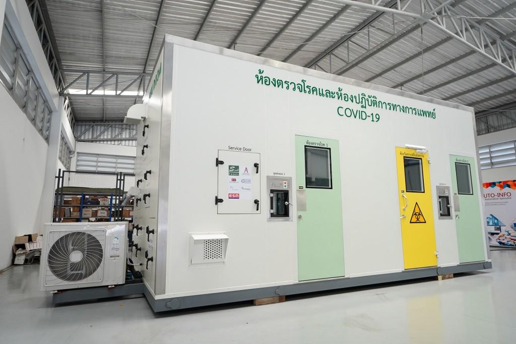 Thailand mobile COVID-19 testing lab